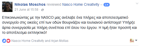 Moschos 5 stars review at Facebook