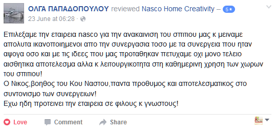 Papadopoulou 5 stars review at Facebook